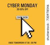 cyber monday   Shutterstock .eps vector #730978546