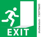 plate exit  icon exit   Shutterstock .eps vector #730978600