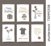 set of six romantic a4 format... | Shutterstock .eps vector #730992538