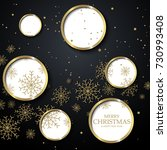 black christmas background with ... | Shutterstock .eps vector #730993408