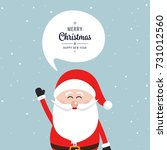 santa claus merry christmas... | Shutterstock .eps vector #731012560