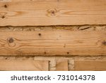 old wooden fence plank pattern... | Shutterstock . vector #731014378
