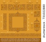 flower decorative building... | Shutterstock .eps vector #731022880