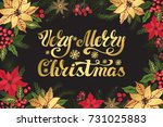 christmas party invitation... | Shutterstock .eps vector #731025883