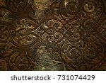 Small photo of Old celtic pattern texture on stone with Moss - vintage background. Natural stone with antique celtic symbols. Mythological Seamless pattern design in medieval style.