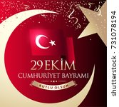 republic day of turkey national ... | Shutterstock .eps vector #731078194