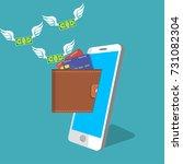 vector digital mobile wallet... | Shutterstock .eps vector #731082304