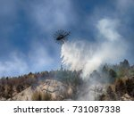 Fire Fighting Helicopter...