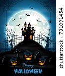 halloween background with... | Shutterstock . vector #731091454