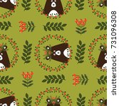 christmas seamless pattern with ...   Shutterstock .eps vector #731096308