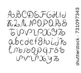 hand drawn english alphabet in... | Shutterstock .eps vector #731097343