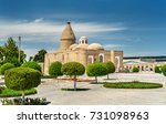 Chashma Ayub Mausoleum In...