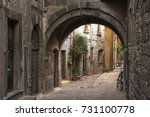 detail of an arch joining two... | Shutterstock . vector #731100778