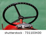Steering Wheel On Old Tractor