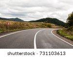 rainy autumn in the mountains | Shutterstock . vector #731103613