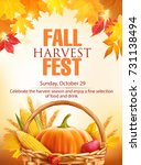 fall harvest fest poster design.... | Shutterstock .eps vector #731138494