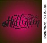 illustration of halloween... | Shutterstock . vector #731150308