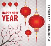 chinese new year. suspended... | Shutterstock .eps vector #731155156