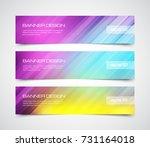 set of modern vector banners... | Shutterstock .eps vector #731164018