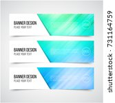 set of modern vector banners... | Shutterstock .eps vector #731164759