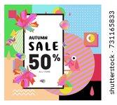 autumn sale memphis style web... | Shutterstock .eps vector #731165833