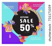 autumn sale memphis style web... | Shutterstock .eps vector #731171059