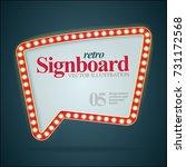 retro signboard illustration.... | Shutterstock .eps vector #731172568