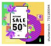 autumn sale memphis style web... | Shutterstock .eps vector #731180044