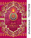 happy diwali festival card with ... | Shutterstock .eps vector #731187508