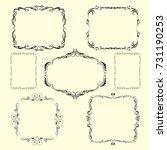 vector ornamental design... | Shutterstock .eps vector #731190253