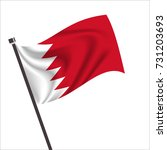 flag of bahrain. bahrain icon... | Shutterstock .eps vector #731203693