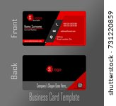 simple and elegant business card | Shutterstock . vector #731220859