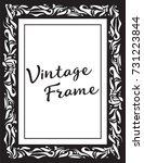 vintage frame. vector... | Shutterstock .eps vector #731223844