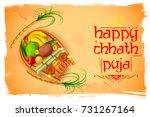 illustration of happy chhath... | Shutterstock .eps vector #731267164
