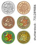 vector set of circles with... | Shutterstock .eps vector #731289886