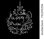 happy new year inscription on a ... | Shutterstock .eps vector #731292256
