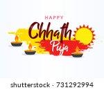 chhath puja vector illustration ... | Shutterstock .eps vector #731292994
