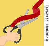 rev ribbon with black scissor | Shutterstock .eps vector #731296954