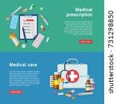 medical equipment prescription... | Shutterstock .eps vector #731298850