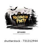 halloween party. vector... | Shutterstock .eps vector #731312944