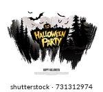 halloween party. vector... | Shutterstock .eps vector #731312974