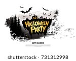 halloween party. vector... | Shutterstock .eps vector #731312998