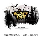 halloween party. vector... | Shutterstock .eps vector #731313004