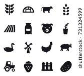 16 vector icon set   greenhouse ... | Shutterstock .eps vector #731324599