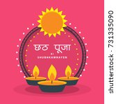 chhath puja vector illustration ...   Shutterstock .eps vector #731335090