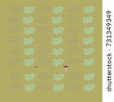 pattern  of oak leaves ... | Shutterstock . vector #731349349