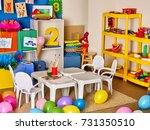 school interior with paint and... | Shutterstock . vector #731350510