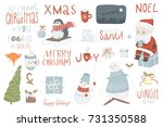 christmas set  hand drawn style ... | Shutterstock .eps vector #731350588