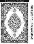 koran cover black   white koran ... | Shutterstock .eps vector #731361583