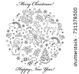 Christmas Card With Various...